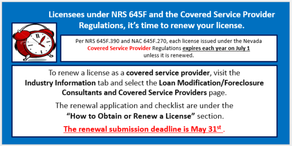 Covered Service Provider Renewal Notification